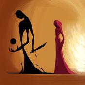 弓箭手VS黑暗 - ...