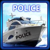 警方巡逻的海军...