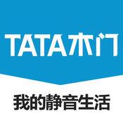 TATA移动服务