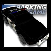 警车停车模拟器 1