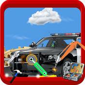 警察车修理机械车库:服务站 2