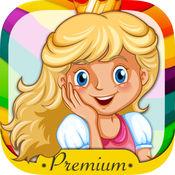 皇家公主 - 图画书女孩画和色彩的童话故事保费 1