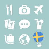 LETS旅游瑞典斯德哥尔摩会话指南-瑞典语短句攻略 5.6.0
