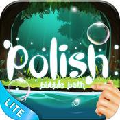 沐浴泡泡 波兰语: 了解波兰 Lite 1.1