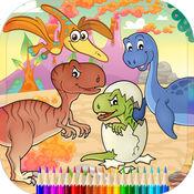 恐龙着色页儿童教育游戏 1