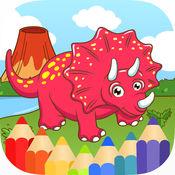 恐龙着色页 - 趣味图好孩子 1