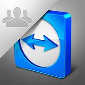 TeamViewer会议版