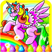 Pony Coloring Book For My Toddler - 绘画比赛 手指画遊
