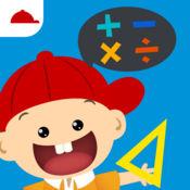 阳阳爱数学-儿童数学逻辑思维训练 1.3.9