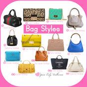 袋设计 - 包款式 1.2
