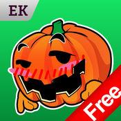 Emoji Kingdom 15  免费南瓜万圣节动态表情符号支持  iOS
