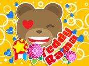 Teddy Rama 中国 熊 滑稽 – 最可爱的表贴包 1