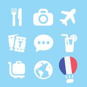 LETS旅游法国巴黎会话指南-法语短句攻略 1.0.0