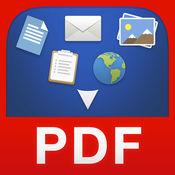 PDF Converter - 转换文档、网页、照片、邮件 2.3.5