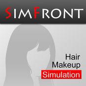 发型模拟 - SimFront 1.4.1