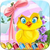 复活节彩蛋彩图世界画画游戏的孩子 1