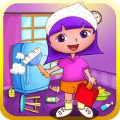 小公主安娜家务小帮手-儿童清洁打扫小游戏2-5岁