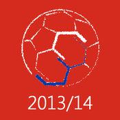 俄罗斯足球2013-2014年-的移动赛事中心 11