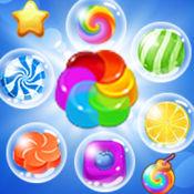 消灭糖果泡泡 - 动感的糖果泡泡益智消除游戏