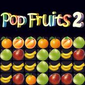 水果消消看2-全...