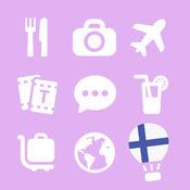 LETS旅游芬兰赫尔辛基会话指南-芬兰语短句攻略 5.6.0