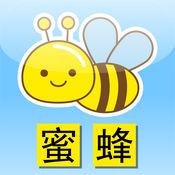 InaKids WordPlayABC 快乐学中文