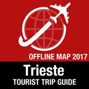 Trieste 旅游指南+离线地图 1