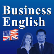 商務英語高級 1.35