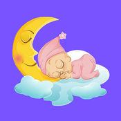 宝宝的吊床 1.1