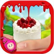 迷你草莓脆饼机烹饪游戏 1