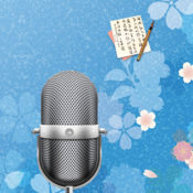 NC 语音笔记-多功能语音备忘录 5.1.1