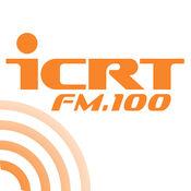 ICRT Daily News-聽ICRT學英語 2.2