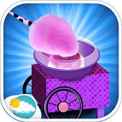 棉花糖制造商免费游戏 1.0.1