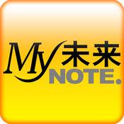 My未来Note