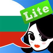 Lingopal 保加利亚语 LITE - 会话短语集