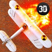 极端飞机碰撞试验模拟器 1