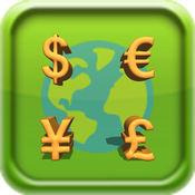 简单货币 1.0.1