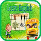 怎样学好英语