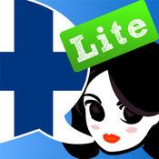 Lingopal 芬兰语 LITE - 会话短语集