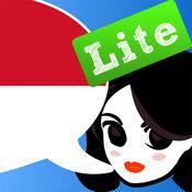 Lingopal 印度尼西亚语 LITE - 会话短语集