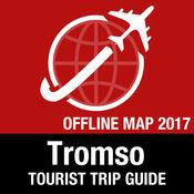 特罗姆瑟 旅游指南+离线地图