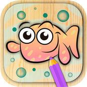 海洋动物儿童画画涂色简书游戏 1.2