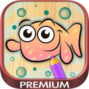 海洋动物儿童画画涂色简书游戏 - 高级版 1.2