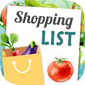 购物清单 - 创建购物清单 1