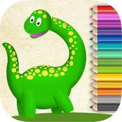 为孩子们画恐龙: 教育游戏与魔法标记着色 2.1