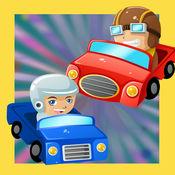 找到汽车动画-S...