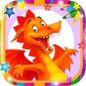龙的传人奇幻动物儿童画画简书游戏 (3 1