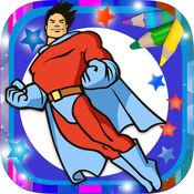 涂料神奇的超级英雄 - 着色和绘画的超级英雄 1