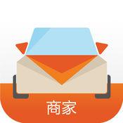 TT快车  商家端 1.3.2