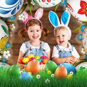 复活 节 相框 - 兔子 和 蛋 贴 1